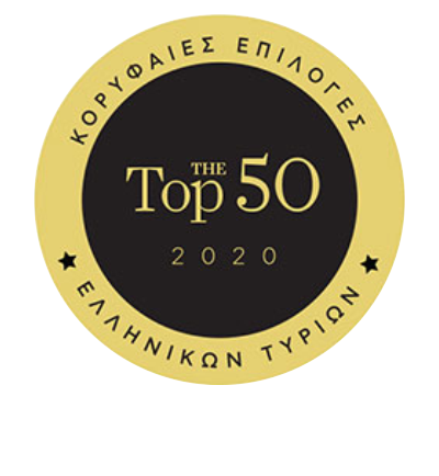 THE TOP 50 ΤΥΡΙΑ 2019